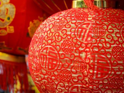 Lampions rouges pour fêter le Nouvel An chinois à South Coast Plaza